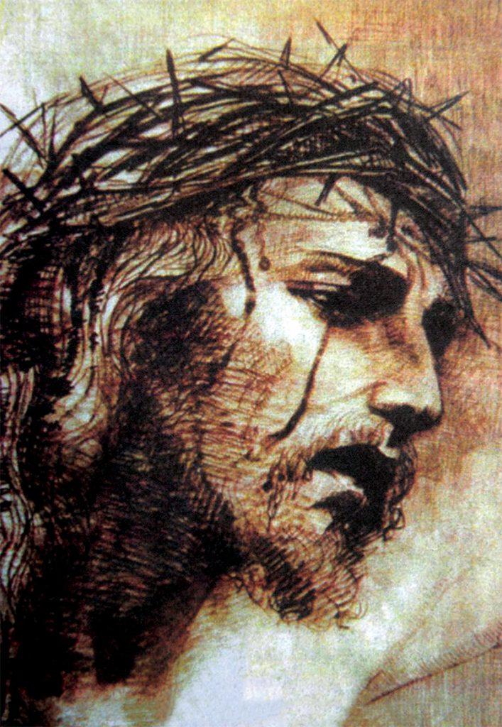 Milosrdno srce Isusovo