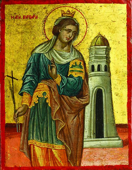 Ikonografski prikaz sv. Barbare, mučenice