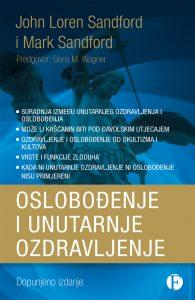 Oslobođenje i unutarnje ozdravljenje; Autor: John Loren Sandford i Mark Sandford; Dopunjeno izdanje; Izdavač: Figulus