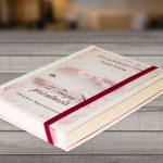 u tvojoj prisutnosti knjiga autor sarah young misli za svaki dan u godini uzivaj mir u njegovoj prisutnosti figulus (1)