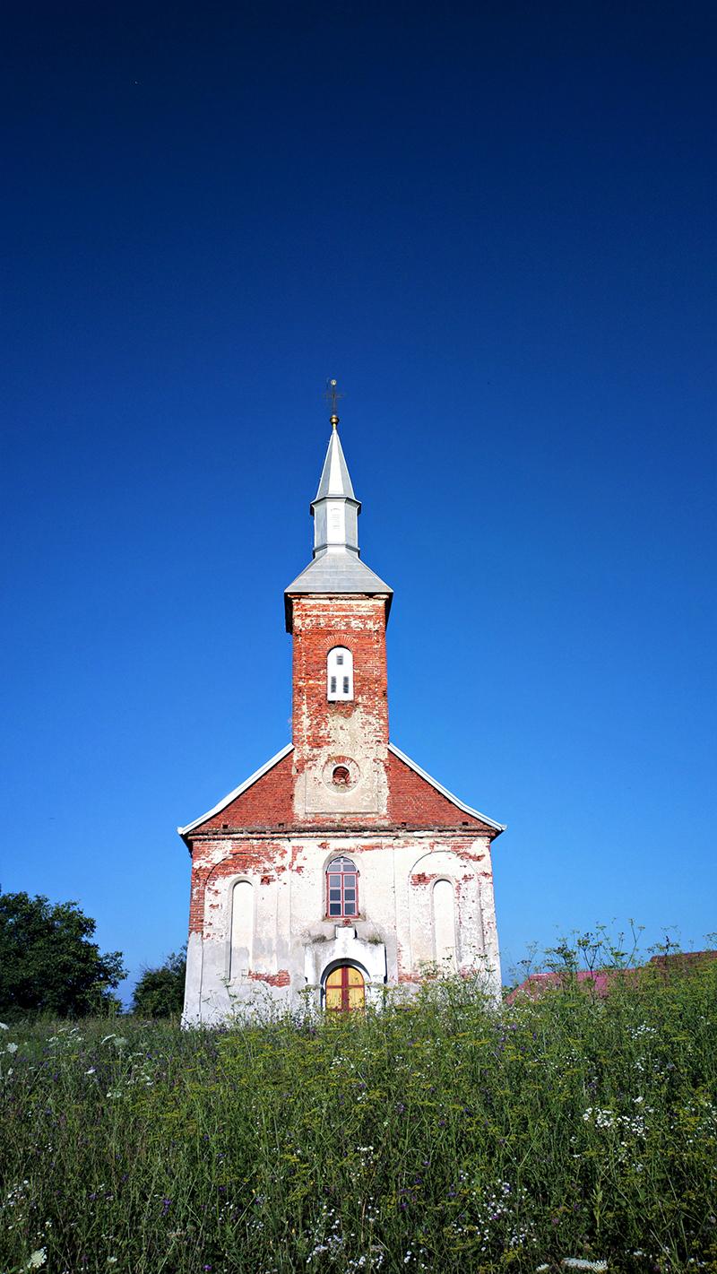 Chapel; fotografirao Slaven Bandur