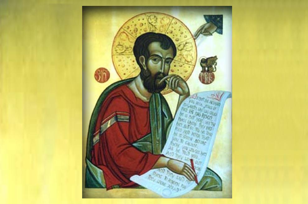 Sveti Prosper akvitanski