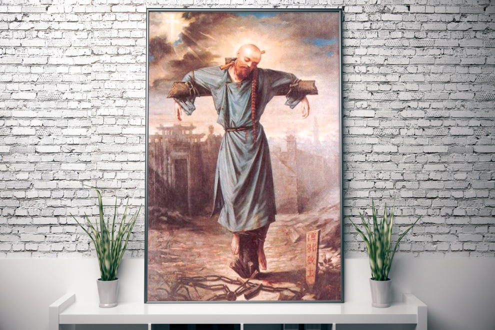 Sveti Ivan Gabriel Perboyre