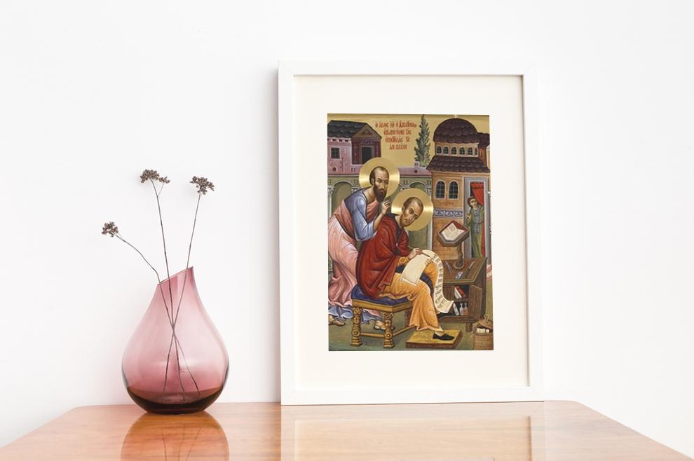 Sveti Ivan Zlatousti