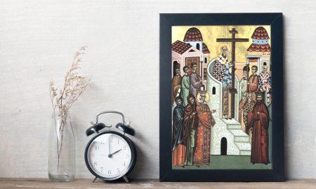 Uzvišenje svetoga Križa