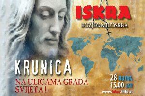 pozivamo ukljucite se u medjunarodnu inicijativu Iskra milosrdja koja se odrzava u cijelom svijetu book evangelizacija 990×658