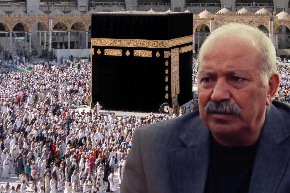 Musliman susreo Isusa u Meki