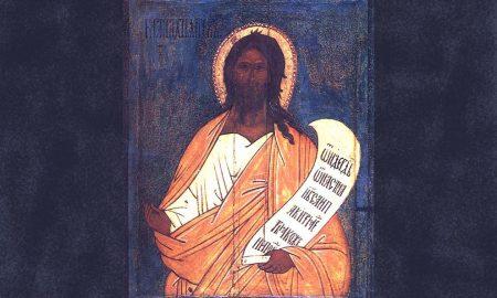 Sveti Malahija
