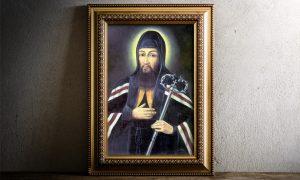 Sveti Jozafat - svetac ekumenizma