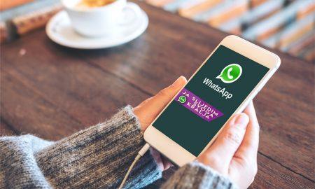 Došašće na WhatsAppu: 'Ja slijedim svoga Kralja'