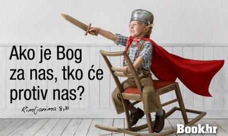 Hrabro, Bog je za nas!