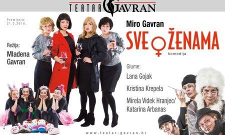 """Izvedbom komedije """"Sve o ženama"""" Mire Gavrana bit će otvoren Glumački festival u Krapini"""