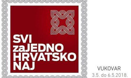 """Festival nematerijalne kulturne baštine """"SVI zaJEDNO HRVATSKO NAJ"""""""