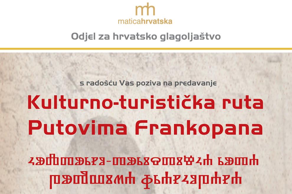 Kulturno-turistička ruta putovima Frankopana