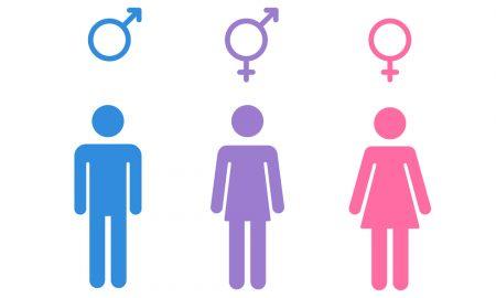 """Nizozemski sud: """"Vrijeme je da se prizna treći spol"""""""