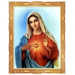 Bezgrešno Srce Marijino