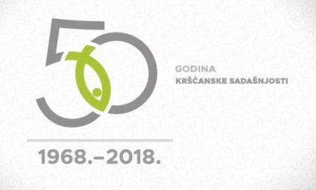 Središnja proslava 50. obljetnice Kršćanske sadašnjosti u Zagrebu