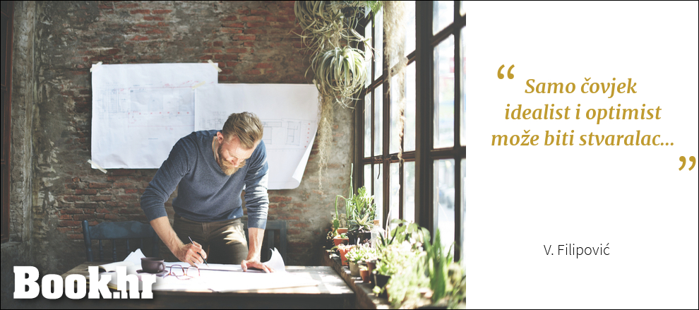 Što je potrebno za kreativnost i stvaranje