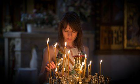 """Što molimo kad u """"Vjerovanju"""" kažemo """"(Vjerujem u) ... svetu Crkvu katoličku…"""""""