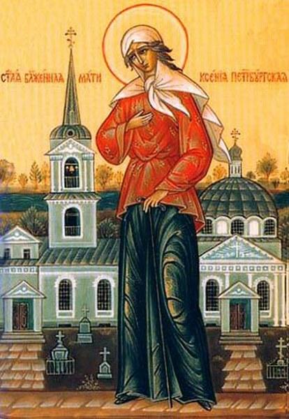 Sveta Ksenija se na ikonama prikazuje odjevena u crvenu suknju, zelenu reklu (jaknu) i s rupcem na glavi, oslonjena na štap u lijevoj ruci.