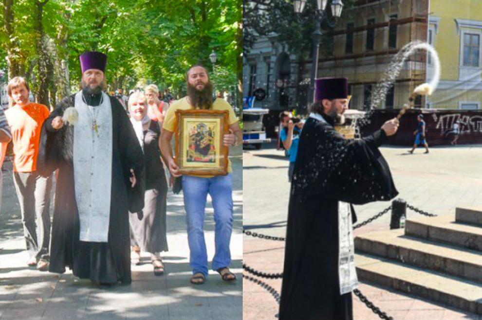 FOTO Pravoslavni je svećenik škropio svoj grad svetom vodom nakon LGBT parade