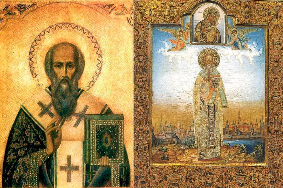 Sveti Porfirije - biskup iz Gaze koji je za života učinio brojna čudesa