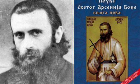 Upoznajte o. Arsenija Boku, rumunjskog redovnika i poznatog teologa koji je na putu svetosti