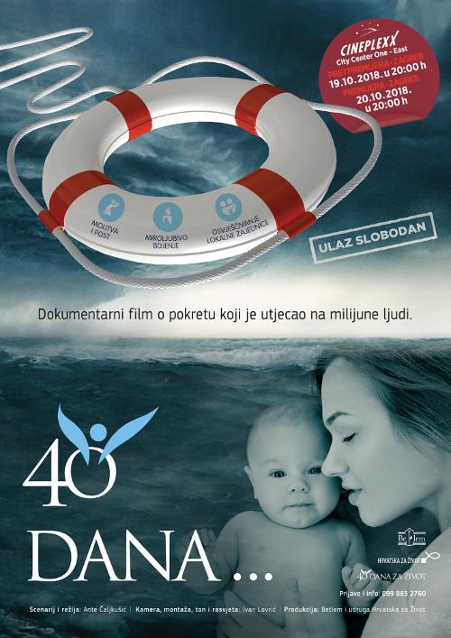 Premijera filma bit će istovremeno održana u 29 hrvatskih gradova