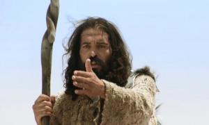 Ivan Krstitelj